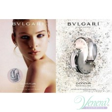 Bvlgari Omnia Crystalline Set (EDT 40ml + BL 40ml + SG 40ml) για γυναίκες