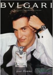 Bvlgari Pour Homme EDT 30ml για άνδρες Men's Fragrance