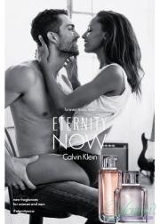 Calvin Klein Eternity Now Body Lotion 200ml για γυναίκες Γυναικεία προϊόντα για πρόσωπο και σώμα
