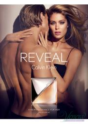 Calvin Klein Reveal EDP 30ml για γυναίκες Γυναικεία αρώματα
