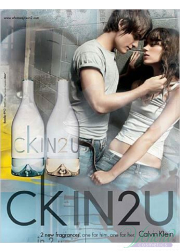 Calvin Klein CK IN2U EDT 100ml for Men Without Package Men's Fragrances Without Package