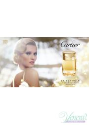 Cartier Baiser Vole Essence de Parfum EDP 80ml για γυναίκες Γυναικεία αρώματα
