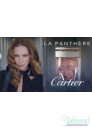 Cartier La Panthere Set (EDP 75ml + EDP 6ml + BL 100ml) για γυναίκες