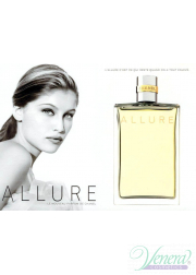 Chanel Allure EDT 100ml για γυναίκες ασυσκεύαστo Products without package