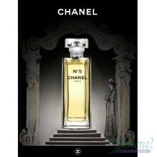 Chanel No 5 Eau Premiere EDP 100ml για γυναίκες ασυσκεύαστo