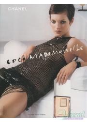 Chanel Coco Mademoiselle EDT 50ml για γυναίκες Γυναικεία αρώματα