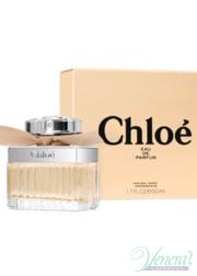 Chloe EDP 50ml για γυναίκες Γυναικεία αρώματα