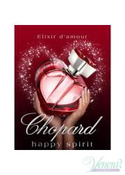 Chopard Happy Spirit Elixir d'Amour EDP 50ml για γυναίκες Γυναικεία αρώματα
