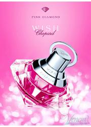 Chopard Wish Pink Diamond EDT 75ml για γυναίκες ασυσκεύαστo Γυναικεία αρώματα χωρίς συσκευασία