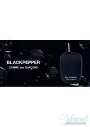 Comme des Garcons Blackpepper EDP 50ml για άνδρες και Γυναικες Unisex Fragrances