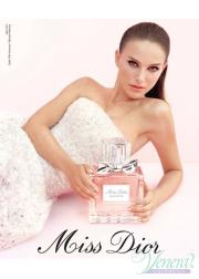 Dior Miss Dior 2013 EDT 100ml για γυναίκες