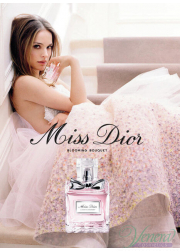Dior Miss Dior Blooming Bouquet Set (EDT 75ml + EDT 10ml) για γυναίκες