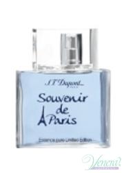 S.T. Dupont Essence Pure Souvenir de Paris EDT 30ml για άνδρες Ανδρικά Αρώματα
