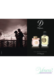 S.T. Dupont So Dupont EDT 100ml για γυναίκες