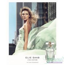 Elie Saab Le Parfum L'Eau Couture EDT 90ml για γυναίκες