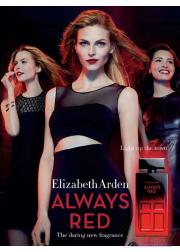 Elizabeth Arden Always Red EDT 30ml για γυναίκες Γυναικεία αρώματα