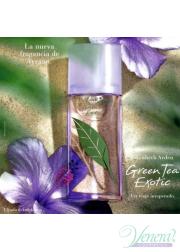 Elizabeth Arden Green Tea Exotic EDT 100ml για γυναίκες Γυναικεία αρώματα