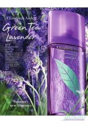 Elizabeth Arden Green Tea Lavender EDT 100ml για γυναίκες Women's Fragrance