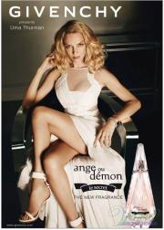 Givenchy Ange Ou Demon Le Secret Set (EDP 50ml + BL 75ml) για γυναίκες Sets