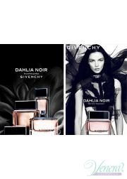Givenchy Dahlia Noir EDP 75ml για γυναίκες ασυσκεύαστo