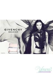 Givenchy Dahlia Noir EDT 30ml για γυναίκες Γυναικεία αρώματα