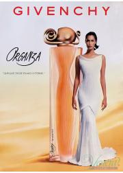 Givenchy Organza EDP 50ml για γυναίκες Γυναικεία αρώματα