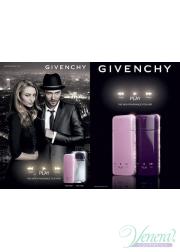 Givenchy Play For Her Intense EDP 50ml για γυναίκες Γυναικεία αρώματα