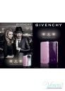 Givenchy Play For Her Intense EDP 75ml για γυναίκες Γυναικεία αρώματα