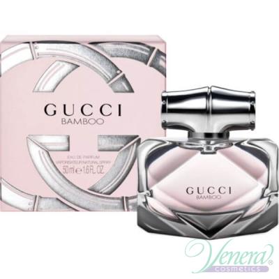 Gucci Bamboo EDP 75ml για γυναίκες