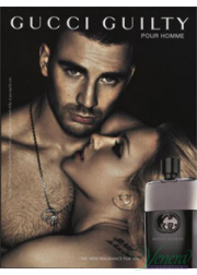 Gucci Guilty Pour Homme Set (EDT 90ml + Deo Stick 75ml) για άνδρες Ανδρικά Σετ