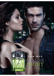 Guess Night Access EDT 100ml για άνδρες