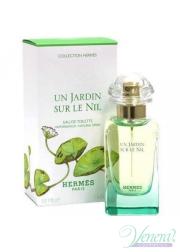 Hermes Un Jardin Sur Le Nil EDT 50ml για άνδρες και Γυναικες Γυναικεία αρώματα