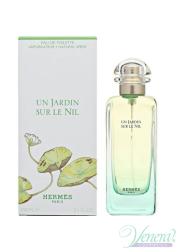 Hermes Un Jardin Sur Le Nil EDT 100ml για άνδρες και Γυναικες Γυναικεία αρώματα