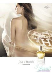 Hermes Jour d'Hermes EDP 85ml για γυναίκες Γυναικεία αρώματα