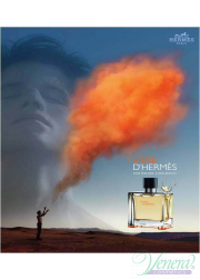 Hermes Terre D'Hermes Set (EDT 100ml + EDT 12.5ml + After Save Balm 40ml) for Men Αρσενικά Σετ