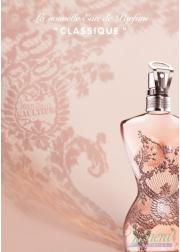 Jean Paul Gaultier Classique Eau de Parfum EDP 100ml για γυναίκες Γυναικεία Аρώματα