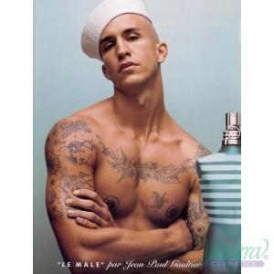 Jean Paul Gaultier Le Male Комплект (EDT 125ml + SG 100ml + Пътеводител в града) за Мъже