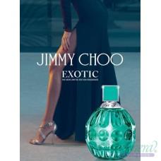 Jimmy Choo Exotic 2015 EDT 100ml για γυναίκες ασυσκεύαστo