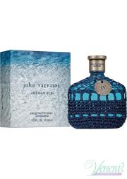 John Varvatos Artisan Blu EDT 75ml για άνδρες Ανδρικά Αρώματα