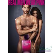 Joop! Homme Set (EDT 30ml + AS Balm 50ml + SG 50ml) για άνδρες