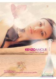 Kenzo Amour Florale EDP 85ml για γυναίκες ασυσκεύαστo Women's Fragrances without package