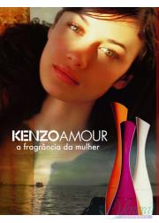 Kenzo Amour EDP 50ml για γυναίκες Γυναικεία αρώματα