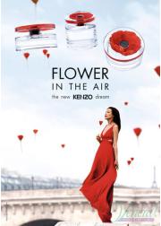 Kenzo Flower In The Air EDP 100ml για γυναίκες ασυσκεύαστo
