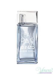 Kenzo L'Eau par Kenzo Mirror Edition pour Homme EDT 50ml για άνδρες ασυσκεύαστo Men's Fragrance without package