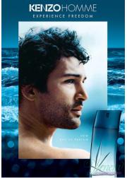 Kenzo Pour Homme Eau de Parfum EDP 100ml για άνδρες ασυσκεύαστo Men's Fragrances without package