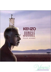 Kenzo Jungle Homme EDT 100ml για άνδρες