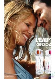 Kenzo L'Eau 2 EDT 30ml για άνδρες Ανδρικά Αρώματα