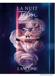 Lancome La Nuit Tresor Caresse EDP 75ml για γυναίκες Γυναικεία αρώματα