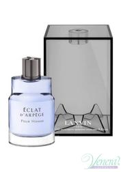 Lanvin Eclat D'Arpege Pour Homme EDT 30ml για άνδρες Ανδρικά Αρώματα
