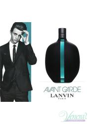 Lanvin Avant Garde EDT 30ml για άνδρες Men's Fragrance